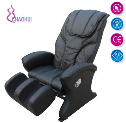 电动按摩椅使用前需要注意的问题