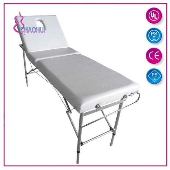 便携式美容床CH 220C